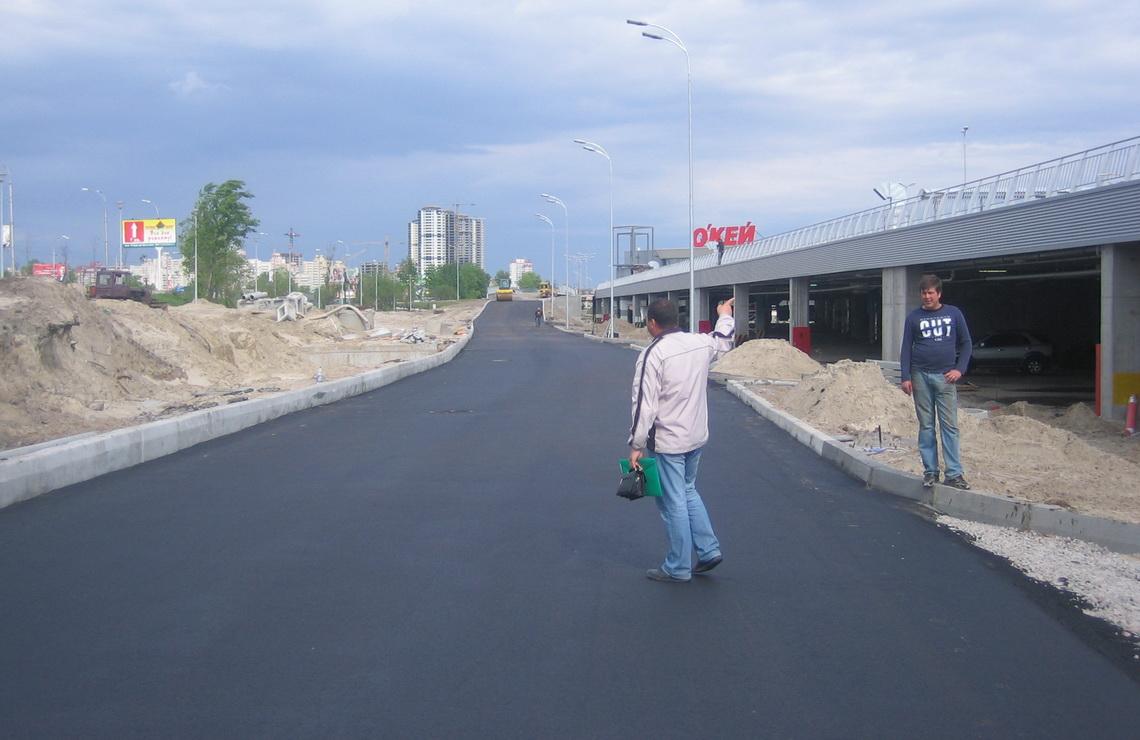 ТОВ «Автогран» - Строительство дороги ТЦ SKY Mall
