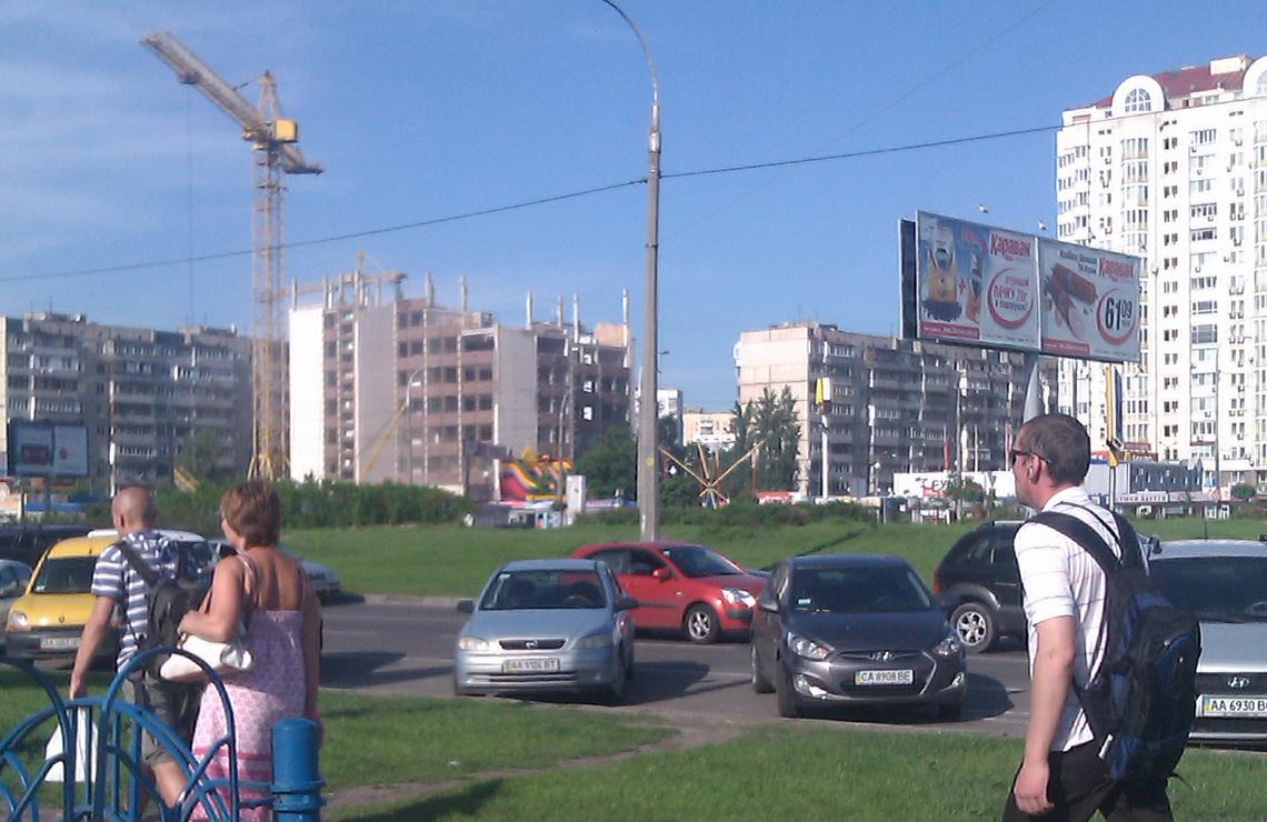 ТОВ «Автогран» - Демонтаж дома быта, самосвалы и экскаватор